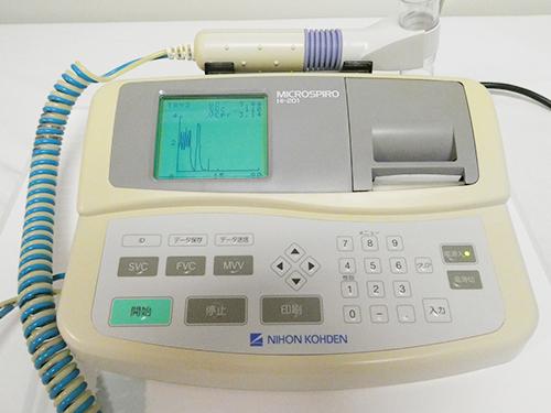 肺機能検査(呼吸機能検査)